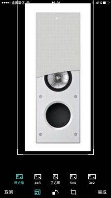 面可議價 來電店內更便宜 竹北鴻韻音響影音生活館 英國KEF音響  Ci3160RL-THX