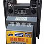 頂好電池- 台中 超級電匠 MP940AC30 救車電源...