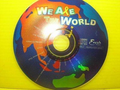 【【博流挖寶館】】光碟CD  ENRICH MUSIC A COLLECTION OF AMBIENT MUSIC