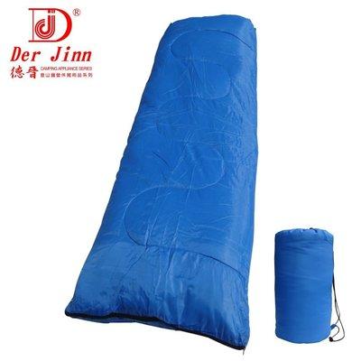 *大營家帳篷睡墊*DJ-3010方型成人睡袋∞登山露營更好的選擇∞
