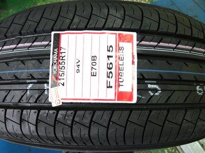 {順加輪胎}橫濱E70 215/55/17 日本製 ES300 PREVIA原廠配車胎 V551 AE50 ER30