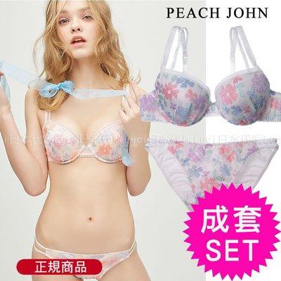Peach John 迷死男友厚墊 豐滿罩杯上升 2UP 性感透膚刺繡花邊蕾絲內衣+內褲 成套 二件組  1019573