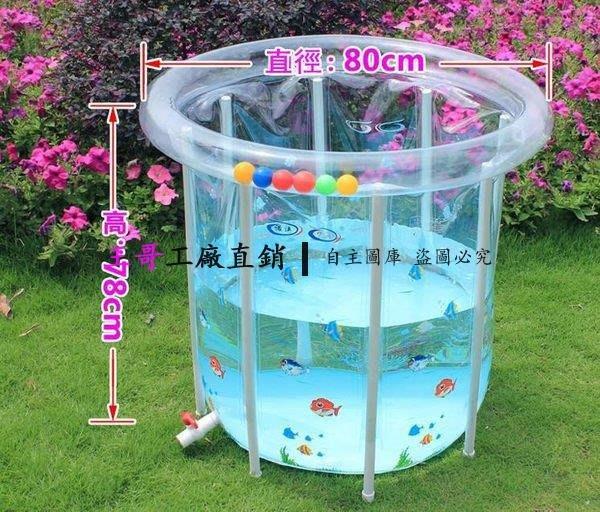 【王哥】嬰兒遊泳池 寶寶嬰幼兒童充氣超大號支架水池戲水池