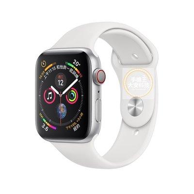 大安通訊 月租999-30個月 3500元 Apple Watch Series 4 (GPS + 行動網路)-1