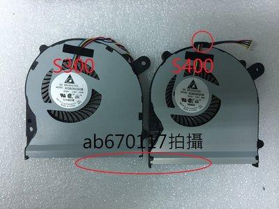 台北光華商場現場維修 華碩 ASUS 華碩筆記型電腦風扇 S400 S400C S400CA 風扇 過熱 很燙 自動關機