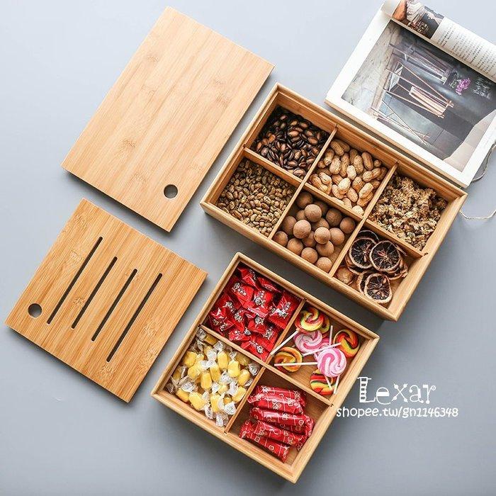 日式客廳竹木4/6格水果盤婚慶糖果盒瓜子零食乾果盆收納盒子