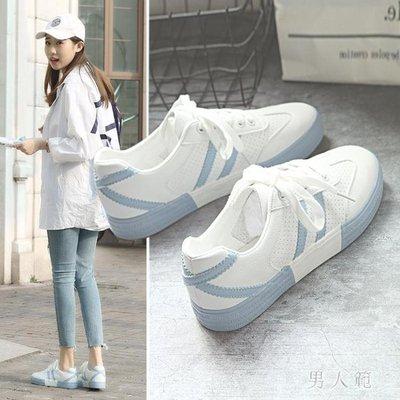 小白鞋女2019夏季新款韓版百搭港風板鞋休閒學生透氣鞋(白.白淺藍35-39) FR12660