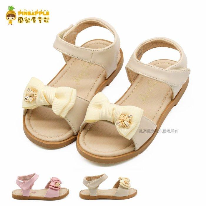《鳳梨屋童鞋》Private 普萊米 超秀氣甜美舒適涼鞋 童鞋【P9210-0221】杏色 香港製造