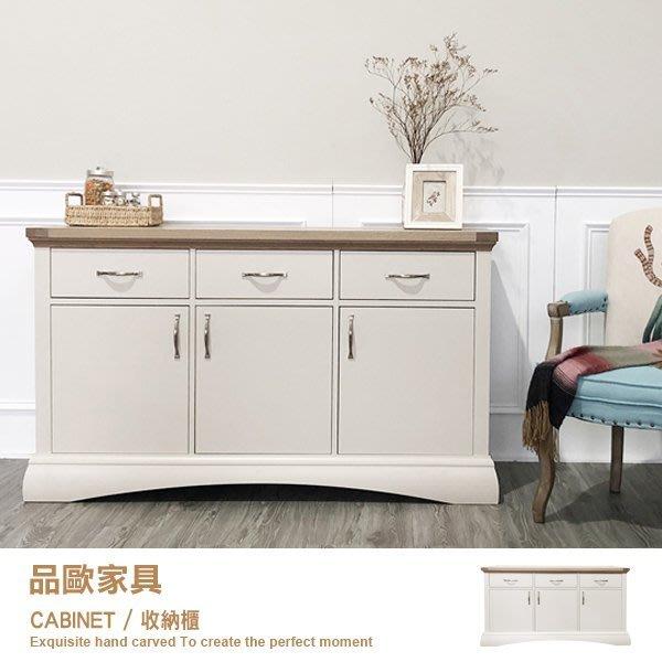 餐櫃  櫥櫃 碗盤櫃 收納櫃 鞋櫃 索諾瑪 SONOMA 英國BENTLEY【IW2476-20-3】品歐家具