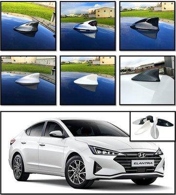 圓夢工廠 Hyundai 現代 Elantra / Elantra sport 2021~on 鯊魚鰭貼 烤漆黑 銀 白