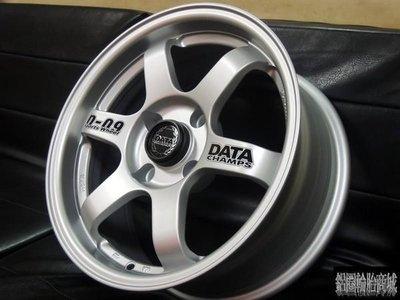 全新 DATA M6 17吋 4孔100 / 5孔114.3 / 5孔108 平光銀 另有 18吋 鋁圈