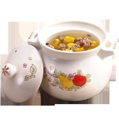 砂鍋燉鍋家用燃氣陶瓷明火湯煲耐熱耐高溫煲湯煮粥平定砂鍋