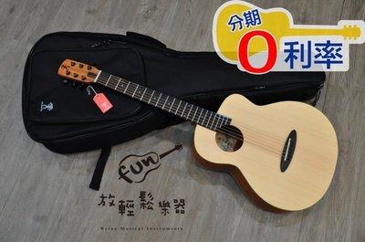 『放輕鬆樂器』全館免運費 aNueNue M1 Newborn Bird 36吋 鳥吉他 民謠吉他 旅行木吉他