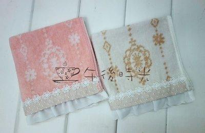 【午後時光】日本Zakka雜貨品牌-婚禮小物 小雛菊 窗簾 雪紡荷葉邊 小花蕾絲花邊刺繡手帕/ 小方巾-2色5440