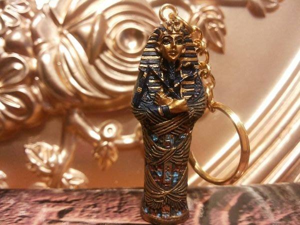 鑰匙圈-工彩繪-圖坦卡門 法老王  ]-土坦卡門 杜唐卡門 圖坦卡蒙 Tutankhamun 法老王