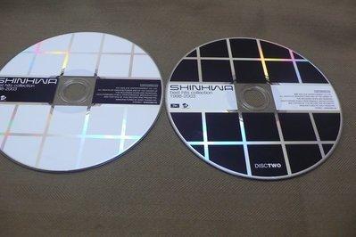 紫色小館83-3-------SHINHWR{1998-2003}