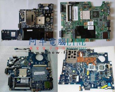 阿牛電腦-新竹筆電維修 ACER V3-571G V3 571G 主機板 筆電螢幕 風扇 鍵盤 轉軸外殼 維修更換