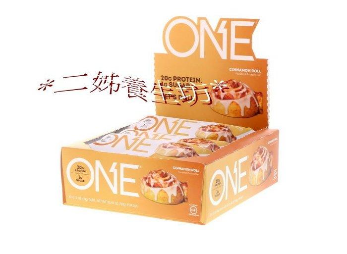*二姊養生坊*~One Brands, 蛋白棒,肉桂卷2盒免運#OYH10751
