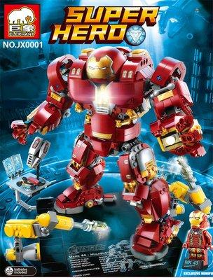 【積木班長】巨象JX0001 浩克破壞者 鋼鐵人 鋼鐵俠機甲 MK44 東尼史塔克 超級英雄 /相容樂高LEGO積木