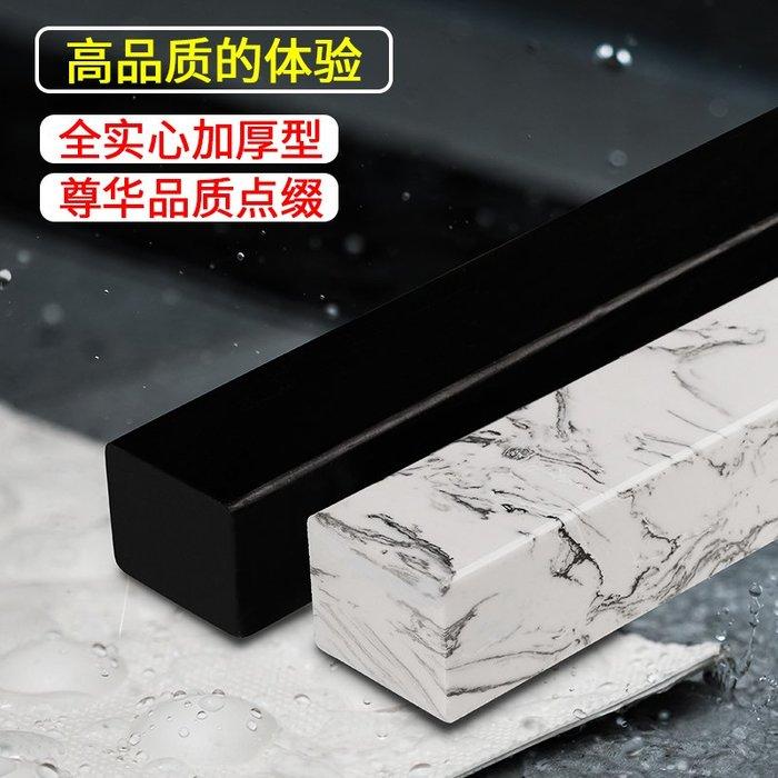 SX千貨鋪-實心大理石擋水條浴室花崗石隔水條衛生間淋浴房人造石基石防水條