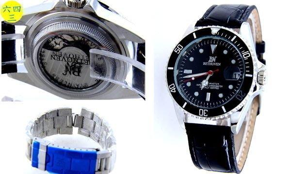 (八0一元起標無底價)韓國連繫大錶徑3.8公分.龍頭鎖入式.小豬羅志祥類款機械錶(送金屬帶)