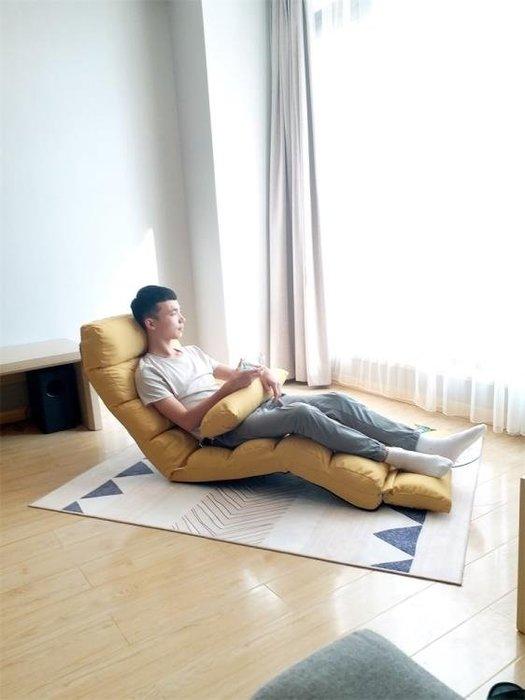 懶人沙發榻榻米折疊床單人臥室陽臺房間小可愛女孩女生網紅款躺椅