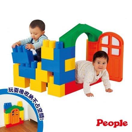 【紫貝殼】日本 People 全身體感大積木-空間遊戲組合【親子討論區熱烈反應推薦】