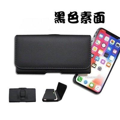 Apple iPhone 6s 手機皮套 腰掛式皮套 腰掛皮套 腰夾皮套 H02