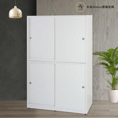 【米朵Miduo】4.1尺拉門塑鋼衣櫃 推門衣櫥 防水塑鋼家具(上下座)