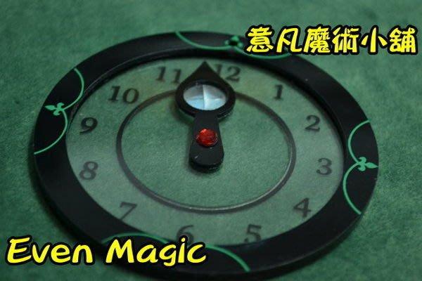 【意凡魔術小舖】魔術道具 ~神秘時鐘穿越術-百慕達時鐘 近距離魔術