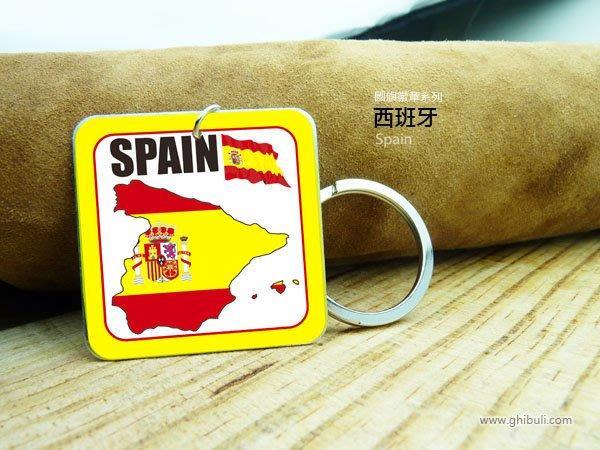 【衝浪小胖】西班牙國旗鑰匙圈/多國造型可選購訂製