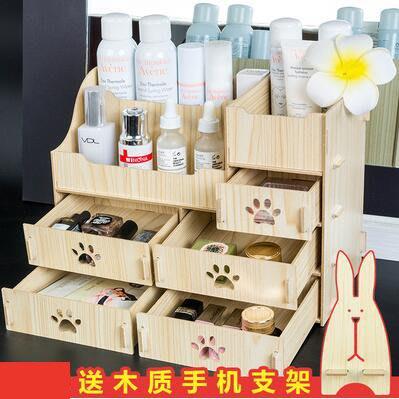 收納盒木質化妝品收納盒抽屜式簡約宿舍家用桌面大容量口紅梳妝臺置物架