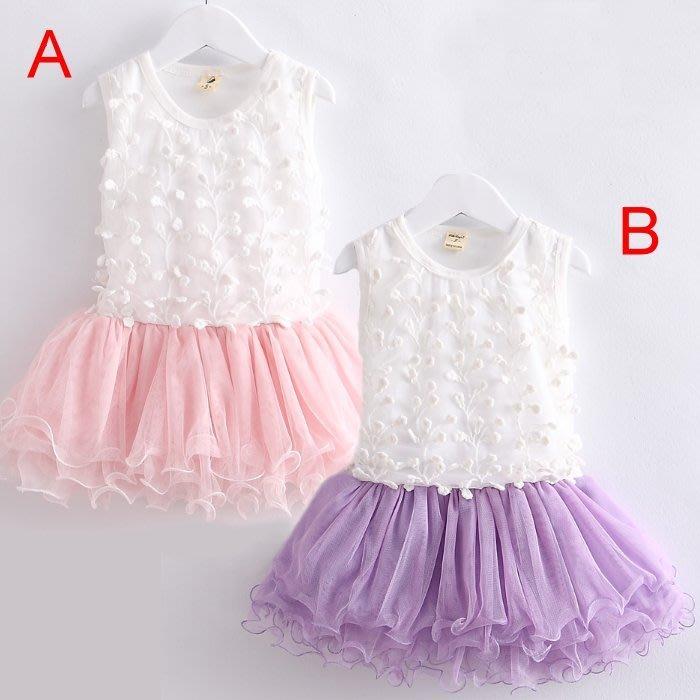 韓版《立體蕾絲款》蓬蓬紗裙 背心裙 洋裝 (J2-2)