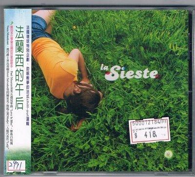 [鑫隆音樂]西洋CD-法蘭西的午后:助睡眠的法式chill-out選輯 (全新)/免競標
