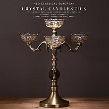 〖洋碼頭〗輕奢歐式家用燭臺創意擺件浪漫蠟燭臺餐桌飾品金屬銅裝飾品工藝品 ysh127
