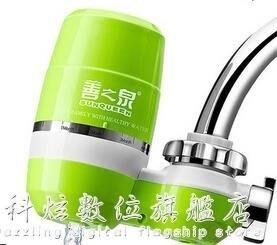 家用廚房凈水機F5自來水過濾器