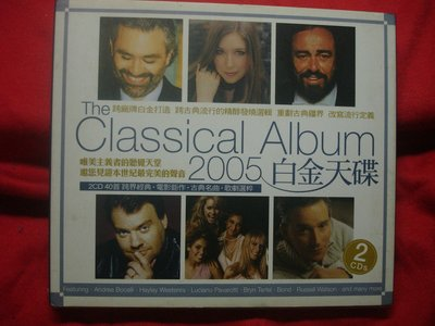 [原版光碟]F The Classical Album 2005 [Import Version]   2CD