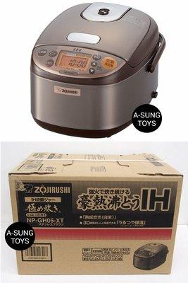【預購 6/3到貨】 zojirushi 象印 NP-GH05 黑圓厚釜 內鍋 IH電子鍋 3人份三人份 電鍋 IH電鍋