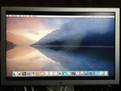 Apple 蘋果 cinema A1081 A1802 A1083 螢幕維修 破裂更換 偏光膜更換1800元起