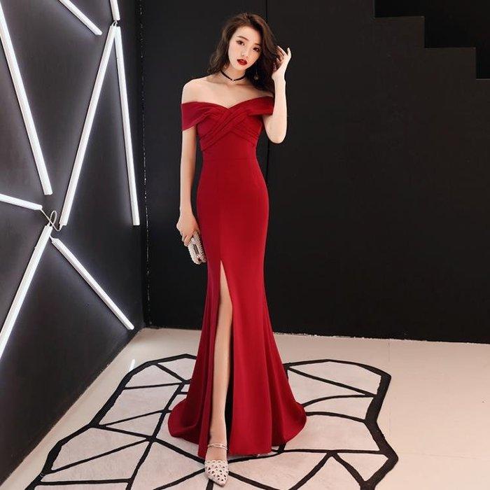 新娘結婚禮服2018新款秋季一字肩高貴優雅拖尾主持人禮服紅色顯瘦Y-優思思