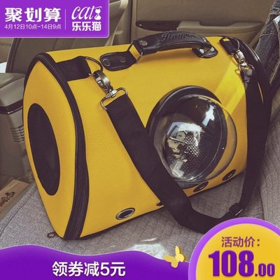 【優上3C】 貓包外出便攜貓背包貓籠子寵物外出包狗狗袋太空包手提艙貓咪書包 現貨免運