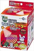 ◎酷比寵物精品生活館◎日本MARUKAN犬/貓/小動物專用 保溫燈泡 100W下標區