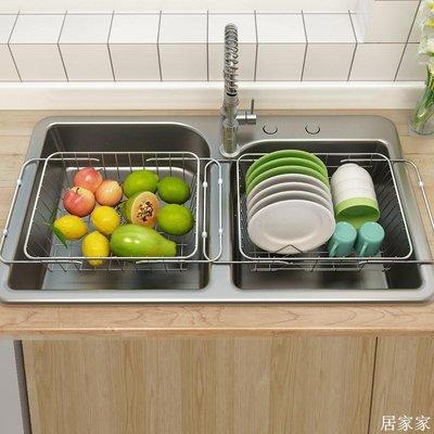 精選 304不銹鋼水池瀝水槽置物架碗架濾水籃晾碗架洗碗池蔬菜瀝水架
