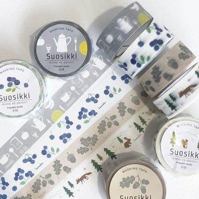 乾媽店。日本製 Suosikki 北歐系列 和紙 紙膠帶 mt Propeller studio