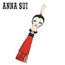 皮夾 ANNA SUI鑰匙包 手拿包車票夾 錢包mar6810n