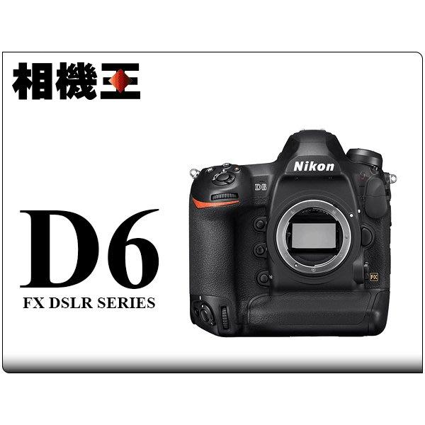 ☆相機王☆Nikon D6 Body〔單機身〕公司貨 登錄送256G記憶卡8/31止 現貨 (3)