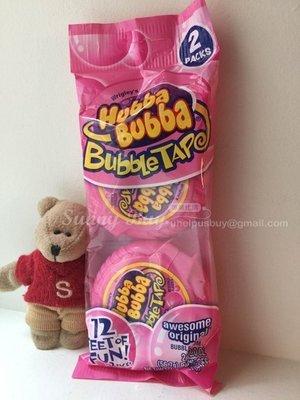 【Sunny Buy寶貝館】◎現貨◎Hubba Bubba Bubble Tape泡泡糖膠帶口香糖(原味) 2盒一組