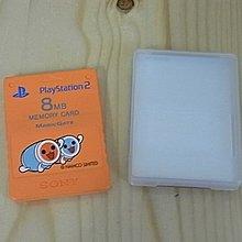 【小蕙生活館】電玩周邊 ~ PS2日本製記憶卡8MB~ (太鼓達人版)