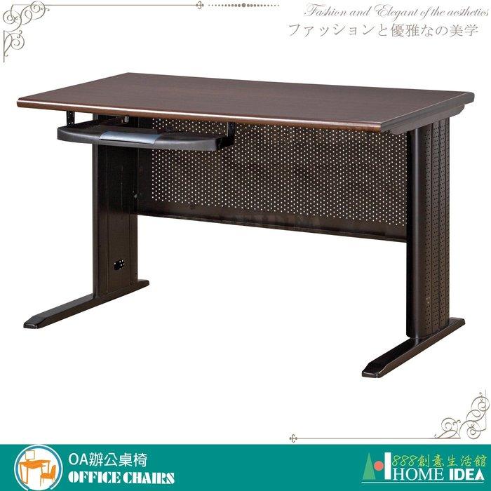 『888創意生活館』423-282-7胡桃色辦公桌空桌-CD-100型$2,800元(23-1OA辦公桌辦公)新竹家具