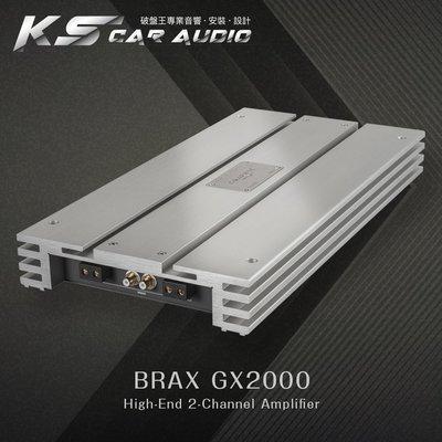 破盤王│岡山 BRAX GX2000 High-End 4-Channel Amplifier 擴大器 德國製造原廠正品